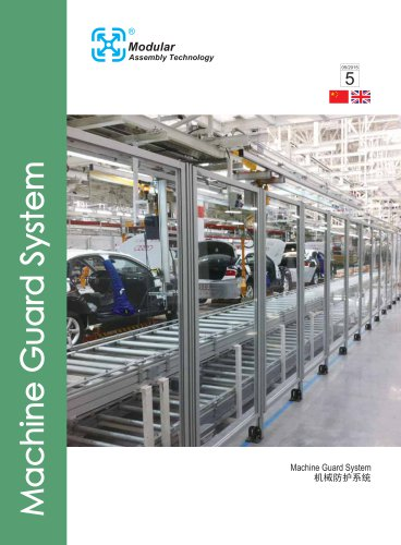 Machine Guard System(Protective Barriers)-5.0