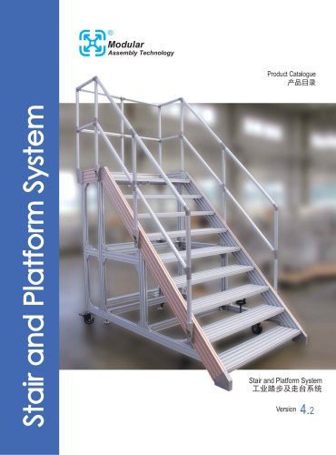 SPS-Stair and Platform System  4.2