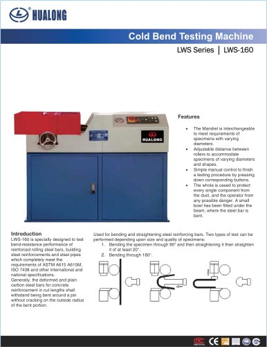 HUALONG|Cold bend testing machine|LWS-160|160kN