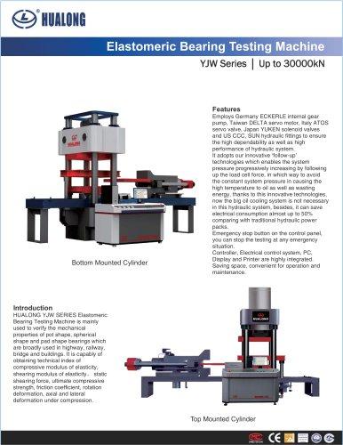HUALONG|Elastomeric Bearing Testing Machine|YJW|5000~30000kN