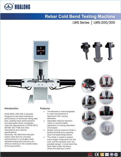 HUALONG|Rebar Bend Testing Machine| LWS |200~300kN