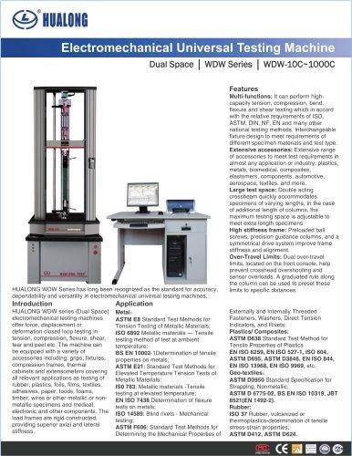 HUALONG|Universal Testing Machine|WDW-Dual Space|Electromechnical|10~1000kN
