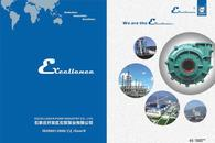 Excellence Pump Industry Co.,Ltd.