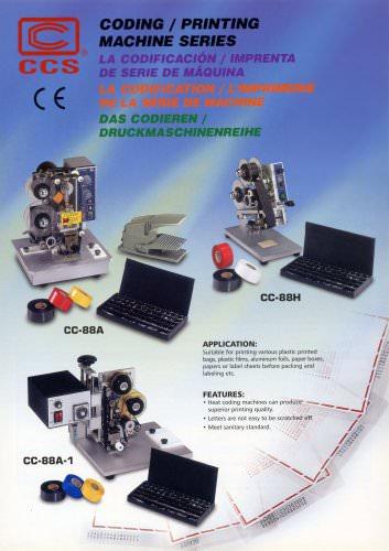 Coding/Printing machine series