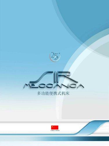Catalogue - CHINESE