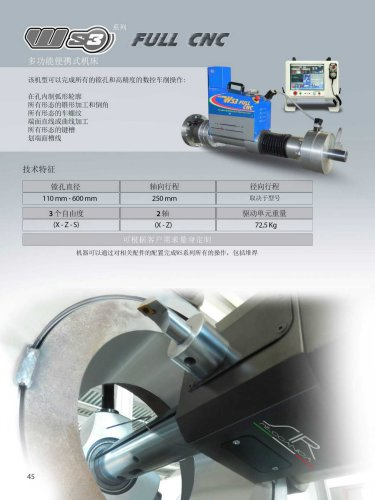 WS3 FULL CNC - CINESE