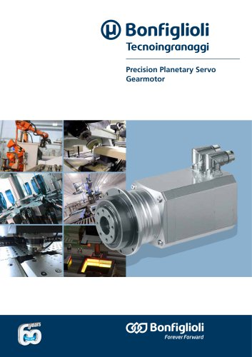 BMD - TQF series - Precision Planetary Servo Gearmotor