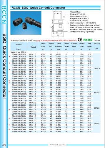 BGQ Quick Conduit Connector P1