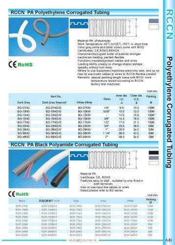 PA Polyethylene Corrugated Tubing