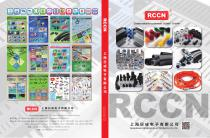 RCCN Catalogue