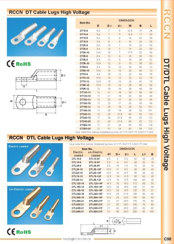 RCCN  DT Cable Lugs High Voltage