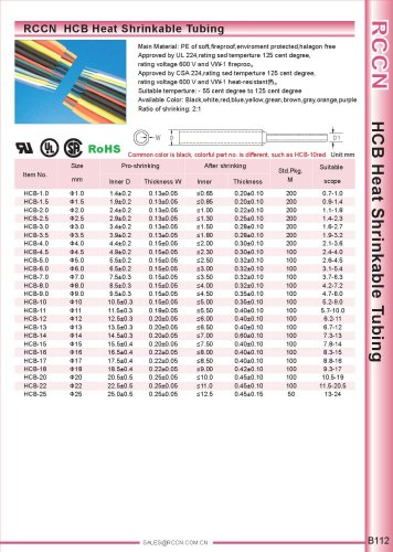 RCCN  HCB Heat Shrinkable Tubing
