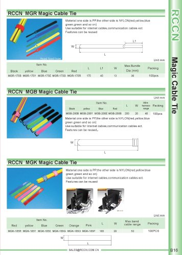 RCCN  MGR Magic Cable Tie