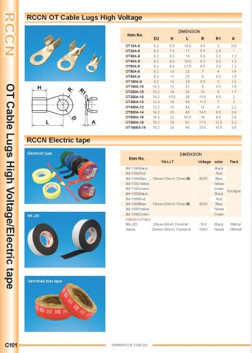 RCCN OT Cable Lugs High Voltage