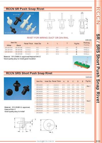 RCCN SR Push Snap Rivet