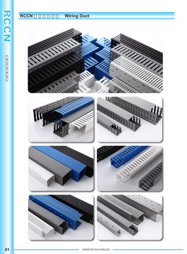 Trunking PVC trunking specifications groove rails