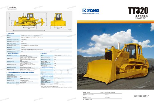 China bulldozer brands XCMG bulldozer 320HP bulldozer TY320