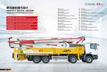 HB43K XCMG Schwing 43m Truck-mounted Concreted Pumps - 8