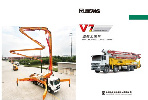 HB52K XCMG Schwing 52m Truck-Mounted Concreted Pumps