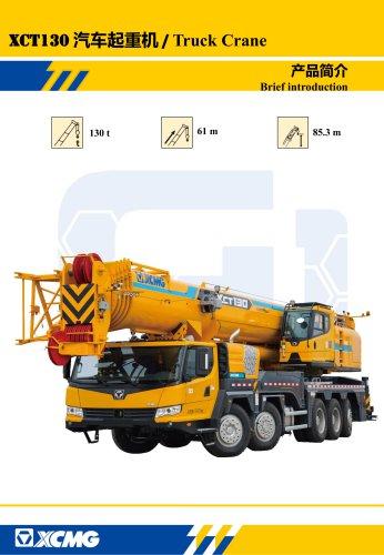 New XCMG truck crane 30 ton hydraulic mobile crane XCT30_M