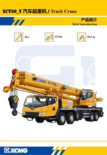 New XCMG truck crane 50 ton hydraulic mobile jib crane XCT50_Y(right Driving )