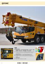New XCMG truck crane 55 ton hydraulic mobile crane QY55KC - 10