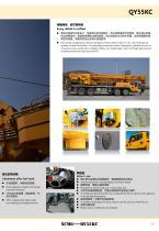 New XCMG truck crane 55 ton hydraulic mobile crane QY55KC - 13