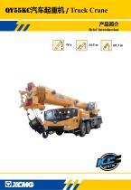 New XCMG truck crane 55 ton hydraulic mobile crane QY55KC - 1