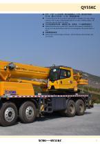 New XCMG truck crane 55 ton hydraulic mobile crane QY55KC - 3