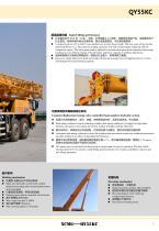 New XCMG truck crane 55 ton hydraulic mobile crane QY55KC - 7
