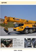 New XCMG truck crane 55 ton hydraulic mobile crane QY55KC - 8