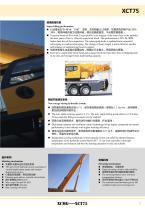 New XCMG truck crane 75 ton hydraulic mobile jib crane XCT75 - 7