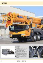 New XCMG truck crane 75 ton hydraulic mobile jib crane XCT75 - 8