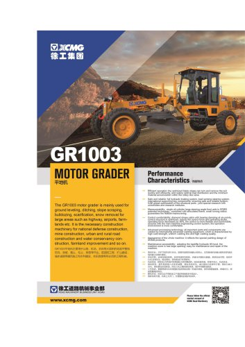 XCMG 100HP GR1003 China Mini Motor Grader