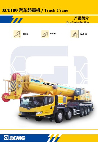 XCMG 100ton Truck Crane XCT100, 6-section boom of 64 m with U-type profile is adopted; the max. lifting load is 100 t; the max. lifting height is 92.6 m; the max. working radius is 62 m