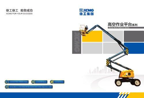 XCMG 10m Scissors Aerial Work Platform GTJZ1012
