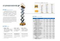 XCMG 10m Scissors Aerial Work Platform GTJZ1012 - 2