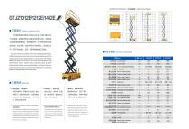 XCMG 12m Scissors Aerial Work Platform GTJZ1212 - 2