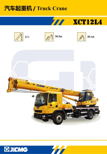 XCMG 12Ton Truck Crane XCT12L4, 4-section boom of 30.5 m with eight side profile is adopted