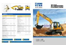 XCMG 13Ton Hydraulic Excavator XE135D - 1