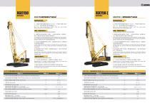 XCMG 150 ton Crawler Crane XGC150 - 1