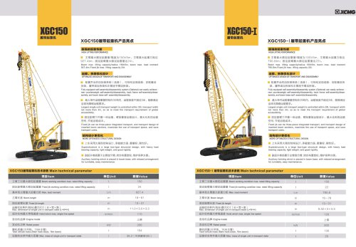 XCMG 150 ton Crawler Crane XGC150