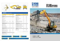 XCMG 15Ton Hydraulic Excavator XE150D - 1