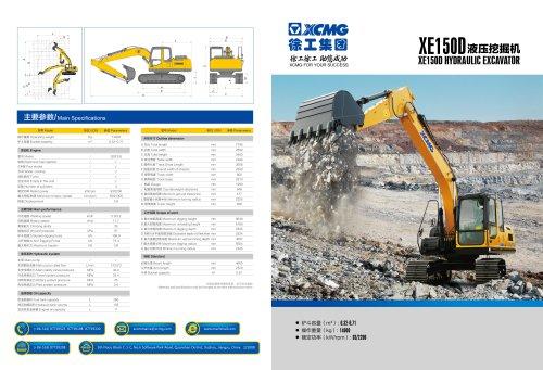 XCMG 15Ton Hydraulic Excavator XE150D