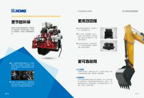 XCMG 15Ton Hydraulic Excavator XE150D - 2