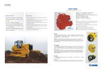 XCMG 175 KW Crawler Bulldozer TY230 - 2