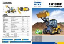 XCMG 1.8ton Wheel Loader LW180KV - 1