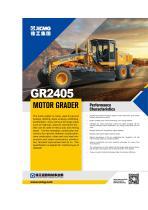 XCMG 240HP motor grader GR2405 - 1