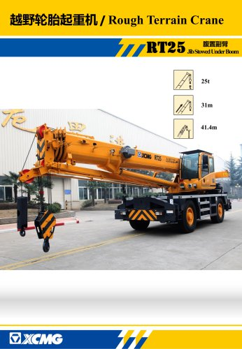 XCMG 25 Ton Rough Terrain Crane RT25
