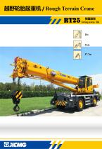 XCMG 25 Ton Rough Terrain Crane RT25 Swing-away Jib, suitable for lifting operation in oilfields, mines, road and bridge construction, etc. - 1